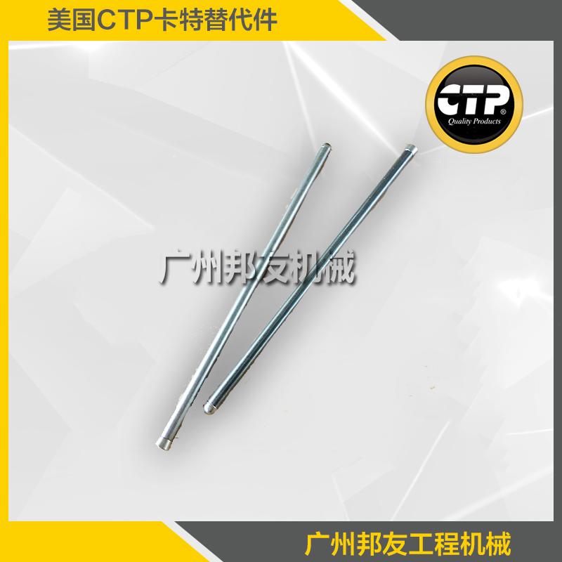 卡特彼勒3406气门筷子/气门挺杆_邦友CTP卡特发动机配件、推土机配件。发电机组配件